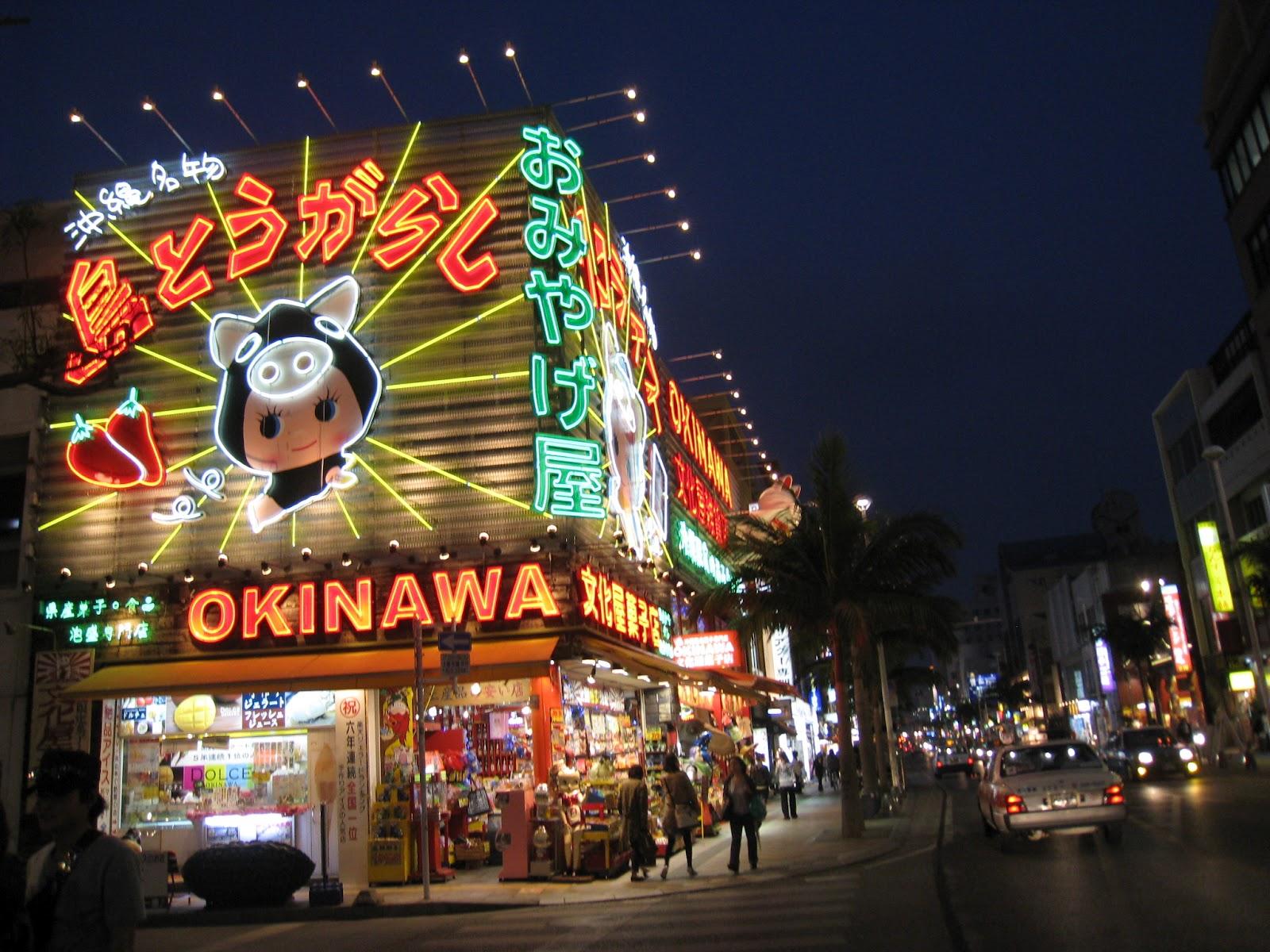 沖縄の夜を楽しもう!遅い時間でも観光できるスポットや過ごし方