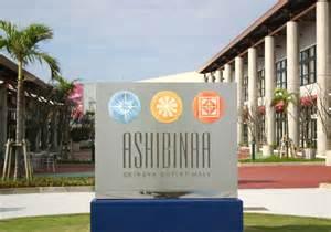 ashibinaa