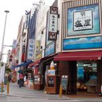 okinawa_naha_kokusai_harf_top