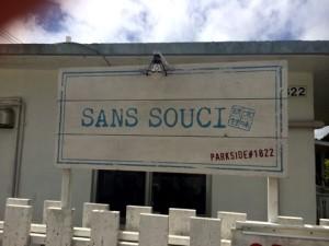 サンスーシー看板