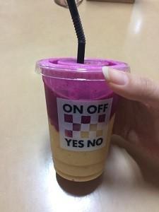 on off juice