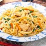 沖縄に来たら食べるべき!おすすめの沖縄料理をご紹介
