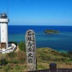 初心者必見!石垣島で行くべきおすすめの観光スポット