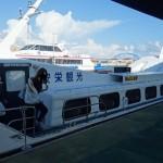 2018年5月 八重山離島巡り(西表・波照間・小浜)旅行記①