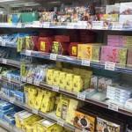 沖縄土産を購入するならスーパー那覇メインプレイスがおすすめ!