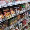 国際通り周辺のスーパーはどこ?お土産を買うのに良いって本当?