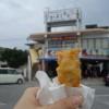 奧武島の天ぷらが美味しい!中本てんぷら店に行ってきたよ
