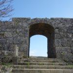 世界遺産・中城城跡の見どころや所要時間、料金、アクセスは?